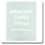 Карты памяти PS1