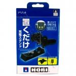 Зарядная станция для джойстиков PS4 (Hori) (Оригинал)